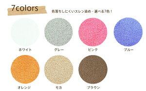 NEW!シンプルカラーバスマット★全7色★700匁がしっかり!スレン染めで色落ちしにくいバスマットです!