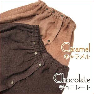 チョコとキャラメルの2color★