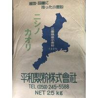 『ニシノカオリ』25kg