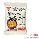 具だくさん豚汁 12.4g×10袋(フリーズドライ)(フンドーキン醤油)