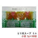 とり天スープミニ こぶくろ≪小袋-5g×100袋≫【フンドーキン醤油/業務用食材/個食タイプ】
