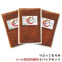 (送料無料)つぶっこもろみ味噌 200g×3パック(もっちもち麦麹を食べよう/もろみみそ)※メール便発送で送料無料※
