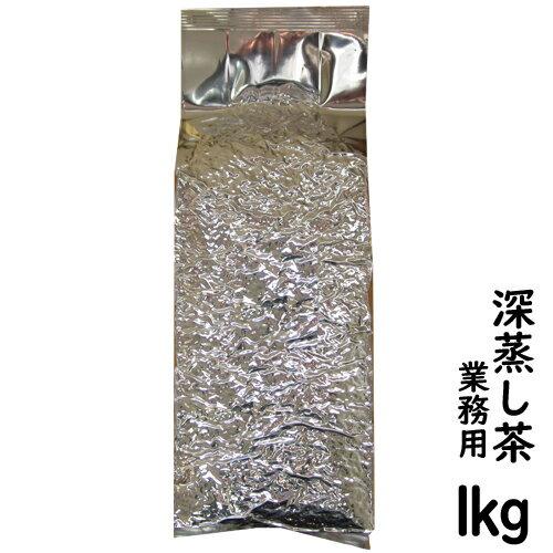 茶葉・ティーバッグ, 日本茶  1kg