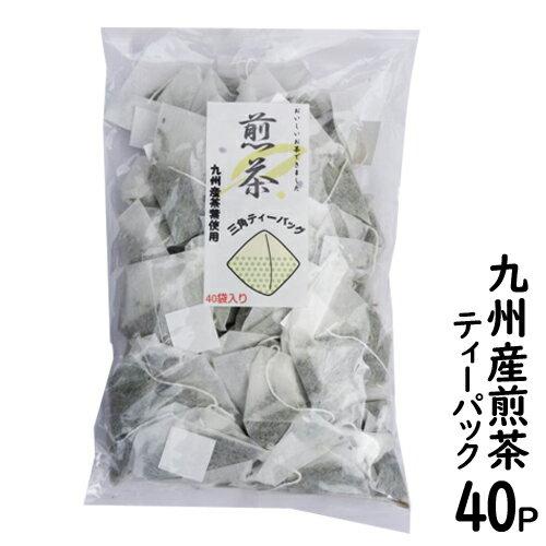 茶葉・ティーバッグ, 日本茶  40