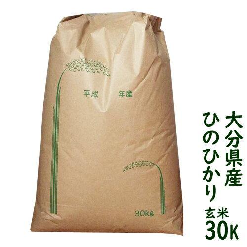 米・雑穀, 白米 () 30kg