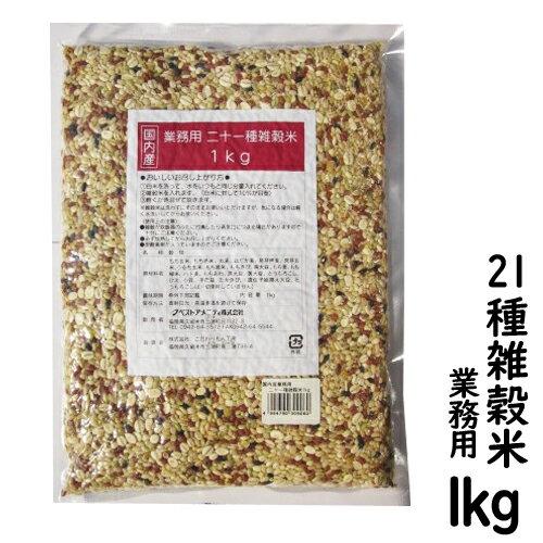雑穀・雑穀米, ブレンド 21 121 ()