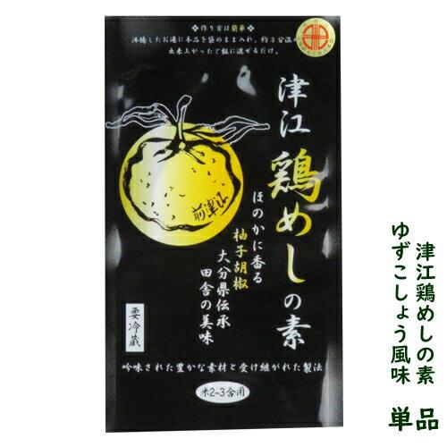和風惣菜, その他 (23)
