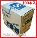【100本】テルモシリンジ 5ml・SS-05SZ・スリップチップ(中口)※納期にお時間がかかる場合がございます。