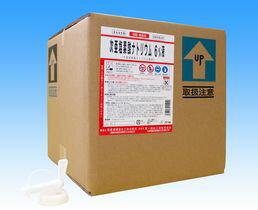殺菌料漂白剤・次亜塩素酸ナトリウム6%液・20Kg テナー容器(コック付)※返品 交換 キャンセル不可