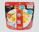 マジックライス・【炒飯/1箱(20食入)】災害対策用品・水害...