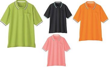 【半袖ポロシャツ(男女兼用)】WH90318・男女兼用ポロシャツ・レディースポロシャツ・メンズポロシャツ・普段着・ヘルパー着・作業用制服・