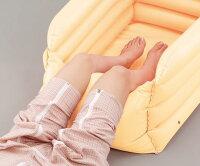 寝たまま足浴器・入浴関連・介護用品・健康用品・美容用品・