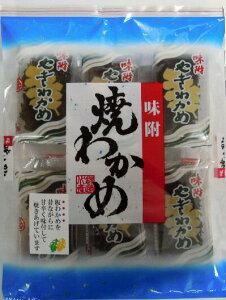 【島根お土産】板わかめを味付!朝食に便利!小袋入り♪味付焼わかめ【RCP】【若布】【めのは】