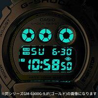 【送料無料】G-SHOCKGショックメンズGM-6900-1JFシルバー腕時計CASIO【創業100年の時計店】【国内正規品】