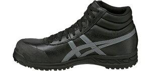 作業用品ワークDIY安全靴作業靴セーフティシューズアシックスASICSウィンジョブ71SFFR71S(24.0~28.0・29.0・30.0cm)安全靴セーフティシューズお取寄せ