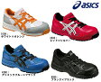 10点選び割引 安全靴 作業靴 アシックス作業用靴 ウィンジョブ33L [FIS33L] 22.5〜28.0、29.0、30.0cm おたふく手袋 お取寄せ