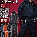 【上下セット送料無料】 バートル(BURTLE) 防寒ブルゾン(大型フード付)7210(3L)&防寒 ...