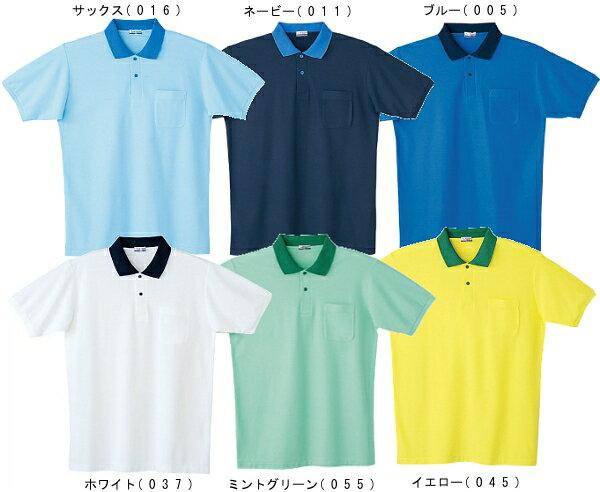10点選び割引 ユニフォーム 作業着 製品制電半袖ポロシャツ 24444(4L・5L) 24444シリーズ 自重堂(JICHODO) お取寄せ