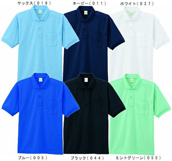 10点選び割引 ユニフォーム 作業着 エコ製品制電半袖ポロシャツ 85254(SS〜LL) 85244シリーズ 自重堂(JICHODO) お取寄せ
