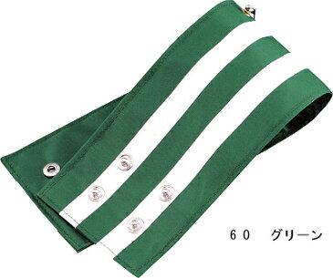 10点選び割引 ジーベック(XEBEC) 夜光交通腕章ボタン式 5個セット 18541(9×40cm/反射クロス巾15mm) セキュリティー ユニフォーム&グッズ お取寄せ