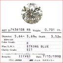 Dカラー SI1 VG 0.701ct ダイヤモンドルース AGT鑑定書付き