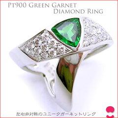 個性的なデザイン プラチナグリーンガーネットリング 10P08mar10