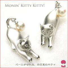 背伸びする可愛らしいネコです。どこにでもつけやすくかわいい猫の真珠ブローチ ねこ・ネコ ...