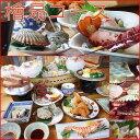 志摩の海産の魚貝類を活きたまま旅館のいけすに運び、調理しています。自慢の新鮮なお魚を味わ...