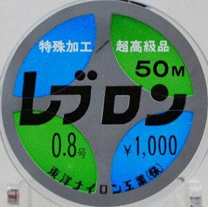 ダイヤフィッシング レブロン50m 0.8号 ミストクリアー