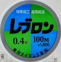 お得な100m巻です! 【メール便OK!】レブロン100m 0.4号ミストクリアー