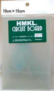 【クロネコDM便で送れます。送料90円!】ハンドメイドプラグ用リップ素材です。ハンクルサーキ...