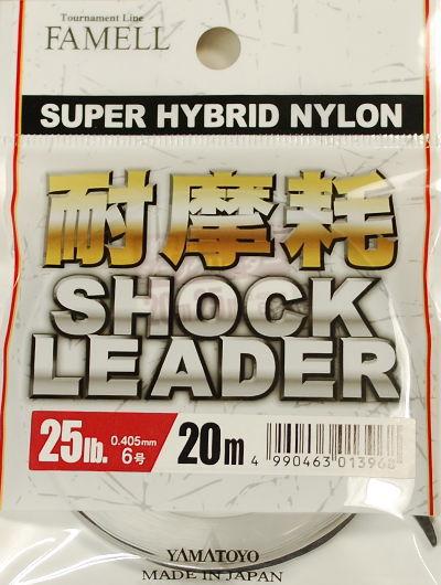 ヤマトヨショックリーダースーパーハイブリッドナイロン25lb(6号)