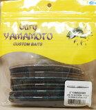 ゲーリーヤマモトヤマセンコー4inc(10個入)341/000N ダークブラウンブルーギル/クリスタルクリアー(ノンソルティ)ラミネート