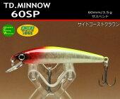 TDミノー60SP