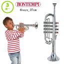 おもちゃ 楽器 トランペット 37cm 3歳 4歳 誕生日 プレゼント 男の子 女の子 知育 誕生日プレゼント 知育玩具 かわいい ラッパ 子供 音楽 音育 室内遊び ギフト かっこいい おしゃれ ボンテンピ らっぱ 323831