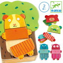 木のおもちゃ 立体パズル 着せ替え 誕生日 お祝い 2歳 3歳 女の子 男の子 DJECO(ジェコ)安全 パズル 幼児 知育玩具 子供 プレゼント 着せ替え人形 室内遊び ラッピング