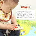 赤ちゃん 木のおもちゃ ハイメス ベビー ラトル (セブンボールズ) がらがら 誕生日 お祝い ガラガラ 知育玩具 6ヶ月 3ヶ月 1歳 0歳 男の子 女の子 音が鳴るおもちゃ 室内遊び 3