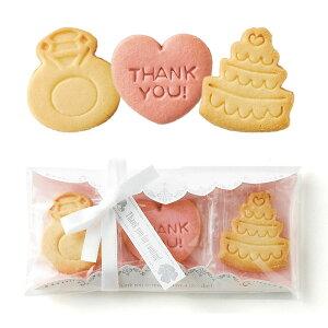 Wedding Cookie ありがとう