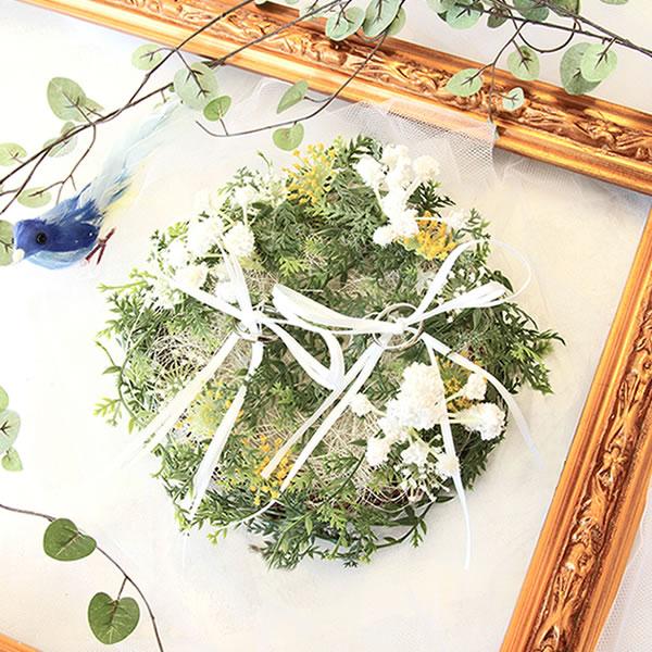 【あす楽】【完成品】野花のリングピロー ナチュラルウエディングに人気のデザイン 春挙式【大人かわいい シンプル】おしゃれなハンドメイド(手作り) 枯れない花(造花) 結婚式の演出に 結婚祝い 贈り物 小物 上品 ウエディングアイテム ウェディング 指輪