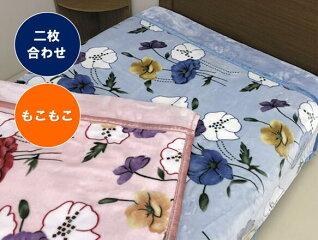 ムートンタッチ総詰タイプ暖かさ重視!かわいい花柄★ソフトシルキー二枚合わせ毛布<シングル>