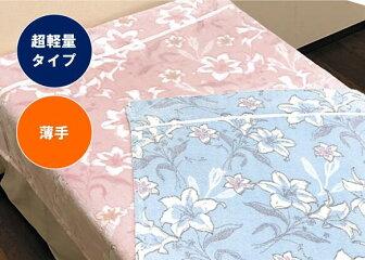 軽量なめらかカービング調★洗えるフランネル毛布<シングル>