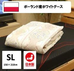 [日本製]ポーランド産ホワイトグースダウンケット(羽毛肌掛け布団)シングルエクセルゴールドラベル綿100%サテン生地ご家庭で丸洗いOK!