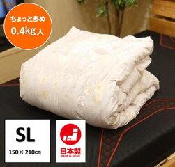 [日本製]ダウンケット(羽毛肌掛け布団)シングルちょっとだけ分厚い綿100%サテン生地ご家庭で丸洗いOK!