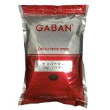 ギャバン(GABAN)チリパウダー1kg