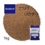ギャバン(GYABAN)ナツメグ パウダー1kg