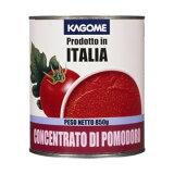 カゴメ トマトペースト イタリア産 2号缶 850g