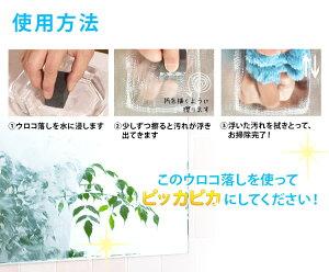 浴室の鏡のウロコ落としMサイズ12個入り業務用ダイヤモンドパット水垢湯垢落とし鏡の汚れ業務用鏡研磨剤研磨研磨パット送料無料スポンジ