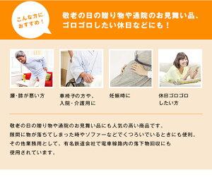 マジックハンドロング120cm業務用マジックハンド☆送料無料・送料込み☆