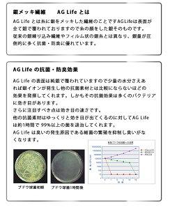 浴槽抗菌手入れ掃除浮きお風呂水あか石鹸かす除去脱臭ヌメリとり銀の糸「AGposs」使用で、臭い&にごりを予防!銀イオン抗菌製品お湯クリン