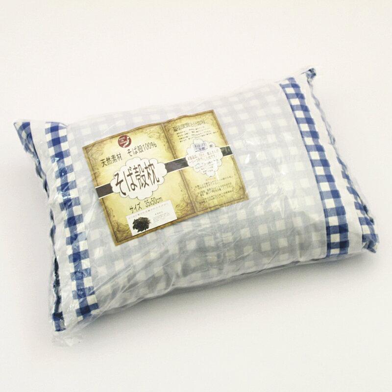 Korean Traditional Buckwheat Pillow : watayamori Rakuten Global Market: All buckwheat pillow lattice pattern (blue)